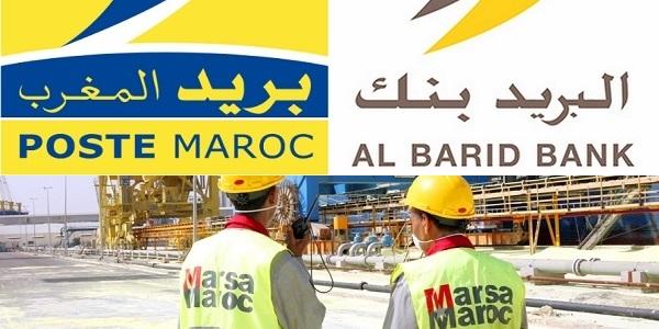 Recrutement chez Marsa Maroc & Al  Barid Bank (Gestionnaire de Contentieux – Conseiller Juridique – Ingénieur Intégration ERP) – توظيف (3) منصب
