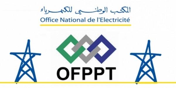 مباراة توظيف 26 منصبا بإالوكالة المستقلة الجماعية لتوزيع الماء والكهرباء بآسفي