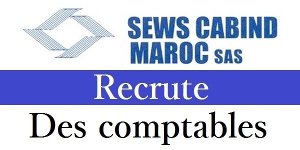 Recrutement des profils Bac+2 & Bac+3 en Comptabilité chez SEWS Maroc Kenitra – توظيف في العديد من المناصب