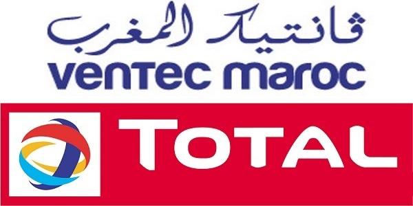 Recrutement chez Total & VENTEC (Mécanicien – Comptable – Responsable Maintenance) – توظيف (4) منصب