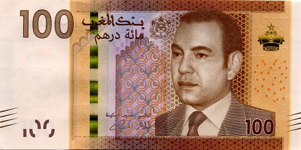 رسميا: 100 درهم شهريا عن كل طفل من الحكومة إلى المغاربة