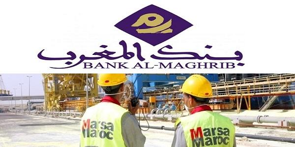 Recrutement chez Marsa Maroc & Bank Al-Maghrib (Assistant Logistique – Chargé de la Réglementation) – توظيف (2) منصب