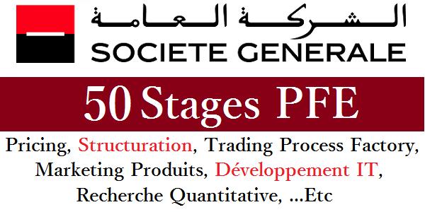 (50) Offres de stages PFE chez Société Générale (Postulez)