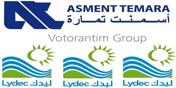 Recrutement chez Lydec & Asment Temara (Animateur QHSE – Manager marketing – Techniciens Maintenance) – توظيف في العديد من المناصب