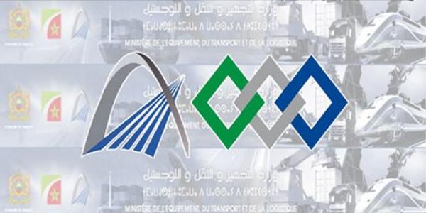 سار لخريجي معاهد OFPPT والمدارس العليا.. توظيف ( 141 منصب ) بوزارة التجهيز والنقل واللوجيستيك