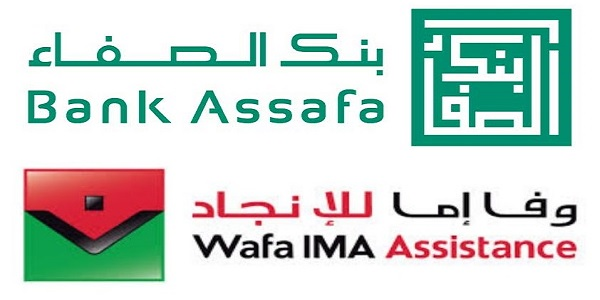 Recrutement chez Wafa Ima Assistance & Bank Assafa (Auditeur Interne – Animateur commercial – Chargé de la communication) – توظيف في العديد من المناصب