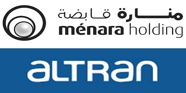 Recrutement chez Ménara Holding & Altran (RH Junior –  Analyste financière – Responsable maintenance) – توظيف (5) منصب