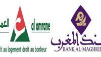 Recrutement chez Bank Al-Maghrib & Al Omrane Holding (RH – Comptable – Ingénieur BTP – Contrôle Interne) – توظيف (4) منصب