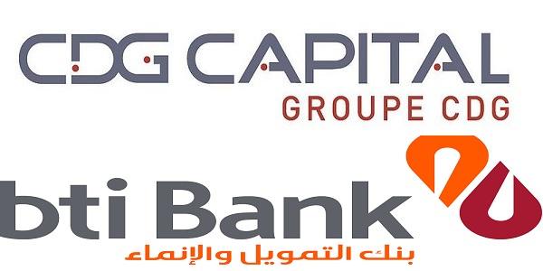 Recrutement chez BTI Bank & La Caisse de Dépôt et de Gestion (Chargé de Logistique – Chargé de développement RH) – توظيف (2) منصب