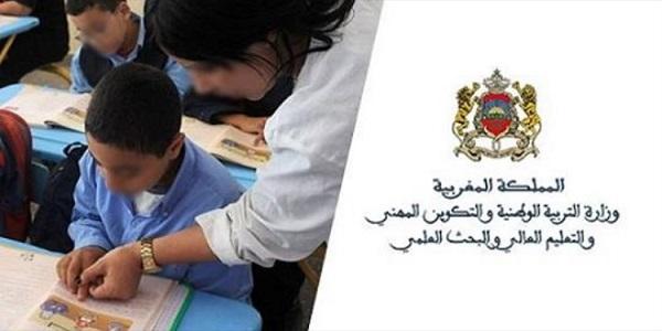 عاجل للإناث.. التسجيل في في العمل كمربيات أو مساعدات مربيات للتعليم الأولي بجميع جهات المملكة