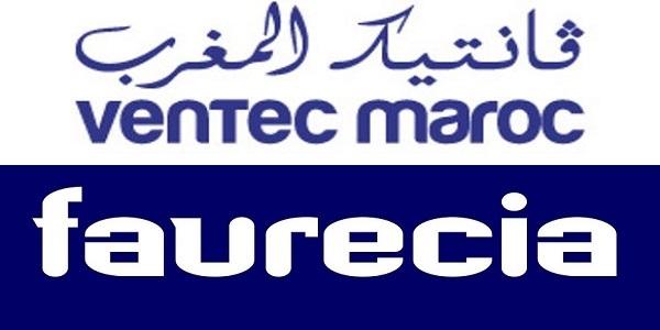 Recrutement chez Faurecia & Ventec (Ingénieur Electrique – Planificateur production – Chargé de maintenance – Team Leader) – توظيف في العديد من المناصب