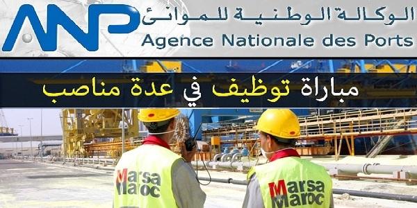 Recrutement chez Marsa Maroc & L'Agence Nationale des Ports – توظيف في العديد من المناصب
