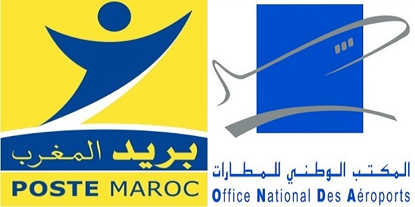 Recrutement chez Barid Al Maghrib & L'Office National Des Aéroports – توظيف (2) منصب