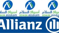 Recrutement chez Allianz Maroc & Aswak Assalam (Responsable Risk – Actuaire – Chef de projet Marketing) – توظيف في العديد من المناصب
