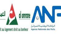 Recrutement chez L'Agence Nationale des Ports & Le Holding Al Omrane – توظيف (2) منصب