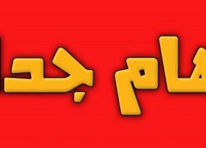 عاجل: حملة توظيف شباب بالنيفو باك فما فوق بأجرة شهرية 8000 درهم وأكثر ذكورا وإناثا بعدة مدن
