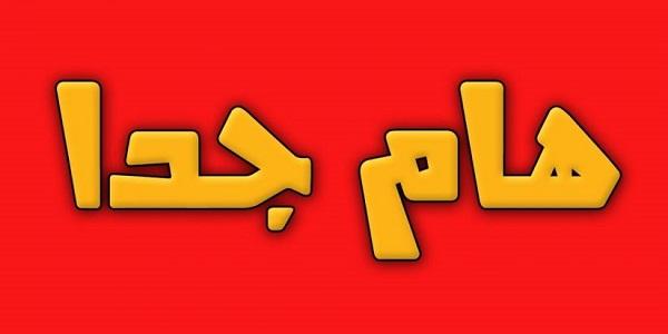 حملة توظيف شباب بالنيفو باك فما فوق بأجرة شهرية 7000 درهم وأكثر ذكورا وإناثا بعدة مدن