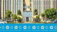 شركة HPS حملة توظيف واسعة لفائدة الشباب العاطل