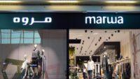شركة MARWA إعلان عن حملة توظيف في عدة تخصصات