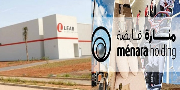 شركة Lear corporation & Menara Holding تعلن عن حملة توظيف في عدة تخصصات