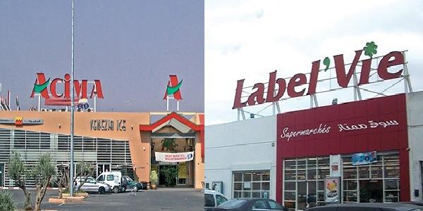 شركة ACIMA & LABEL VIE تعلن عن حملة توظيف في عدة تخصصات
