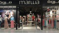 """للباحثين عن عمل .. محلات """"Marwa"""" تعلن عن حملة توظيف في عدة تخصصات"""
