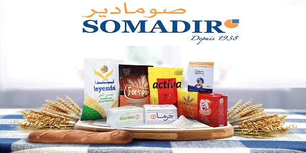 شركة SOMADIR تعلن عن حملة توظيف في عدة تخصصات