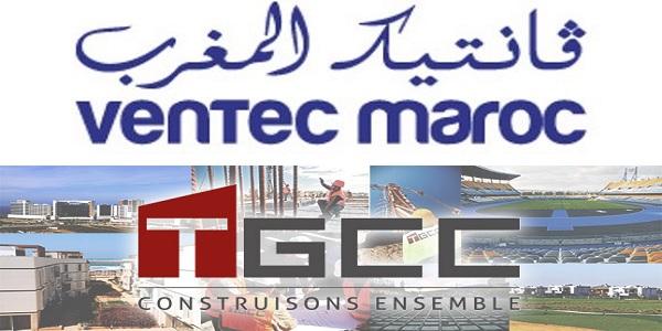 شركة VENTEC & TGCC تعلن عن حملة توظيف في عدة تخصصات