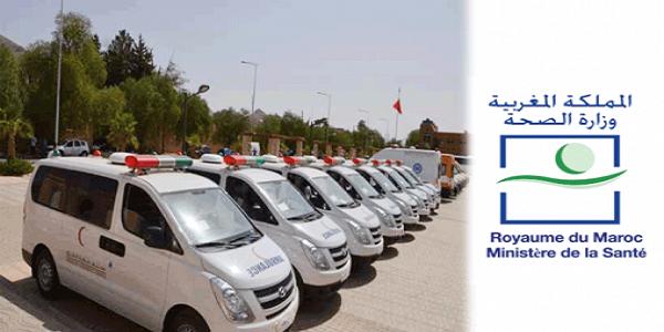 للمتوفرين على رخصة السياقة .. مطلوب سائقي سيارات الاسعاف ابتداء من مستوى الابتدائي او الإعدادي. الترشيح قبل 15 ابريل 2021