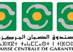 عـــاجل وجديد .. صندوق الضمان المركزي يعلن عن مباريات توظيف في عدة مناصب وتخصصات آخر أجل 8 يوليوز 2019