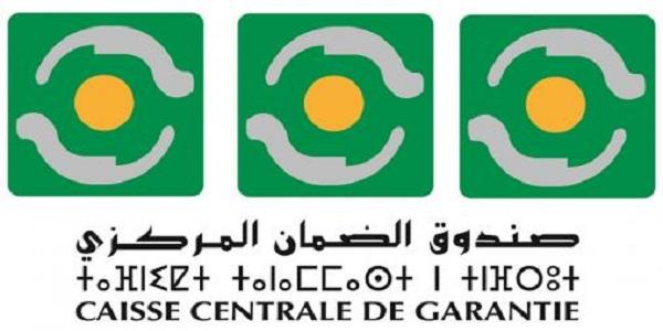 صندوق الضمان المركزي يفتح باب التوظيف في عدة مناصب برسم 2020، الترشيح قبل 16 دجنبر 2020