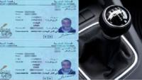 مطلوب 380 سائق بيرمي (B أو C أو D) براتب 4500 درهم + علاوات شهرية