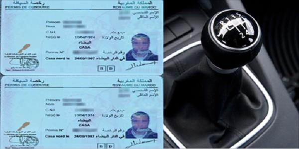 """براتب 3000 درهم + علاوات .. مطلوب تشغيل 83 شباب وشابات بالبيرمي """"B"""" بالعديد من مدن المغرب"""