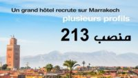 عـــاجل.. فندق فخم بمدينة مراكش يعلن عن أكبر عملية توظيف في مختلف الميادين والتخصصات.. براتب ابتداء من 4200 درهم شهرياً