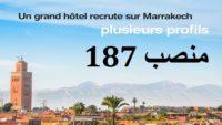 فندق فخم بمدينة مراكش يعلن عن أكبر عملية توظيف في مختلف الميادين والتخصصات.. براتب ابتداء من 4200 درهم شهرياً