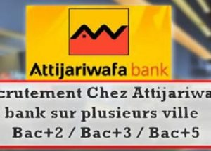 مجموعة Attijariwafa Bank : حملة توظيف مكلفين بالعمليات بالدبلوم والاجازة (BTS, DUT, DTS, DEUG ou Licence)