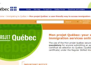لكل المغاربة فوق 18 سنة والراغبين في الهجرة إلى كندا …إليكم استمارة الترشيح الرسيمة (شرح طريقة ملء الاستمارة الالكترونية)