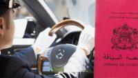 """بـ 3000 درهم .. 64 فرصة عمل """"سائق – Chauffeurs"""" حاصلين على أي رخصة سياقة"""