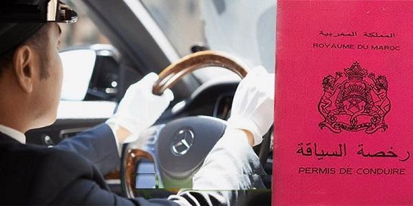 """بـ 4500 درهم .. 380 فرصة عمل """"سائق – Chauffeurs"""" حاصلين على أي رخصة سياقة"""