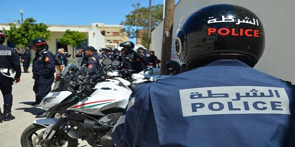 DGSN Concours Police Maroc 2021