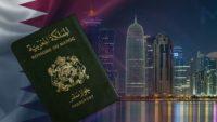 فرص شغل هامة للمغاربة براتب يصل الى 20000 درهم شهريا بدولة قطر،18 مناصب، الترشيح قبل 15 يوليوز 2020
