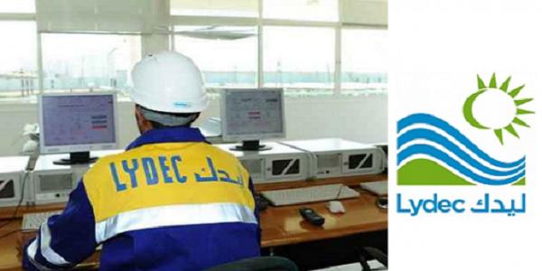 شركة Cema Bois de l'Atlas & Lydec تعلن عن حملة توظيف في عدة تخصصات