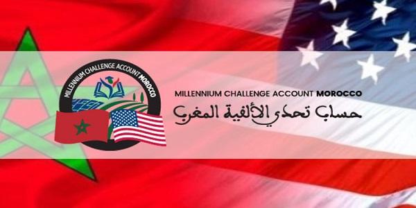 وكالة حساب تحدي الألفية – المغرب يعلن عن مباريات توظيف في عدة مناصب وتخصصات آخر أجل 12 اكتوبر 2020