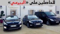 براتب يتراوح بين 6000 درهم .. مطلوب 13 سائق ومساعد سائق بالعديد من المدن