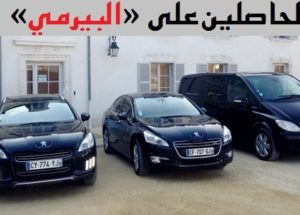 عـــاجل .. مطلوب 36 سائق بيرمي ( B أو C أو EC أو D ) براتب 3000 درهم + علاوات شهرية