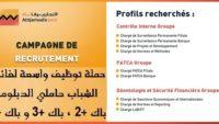 بعقد دائم وراتب لا يقل عن 5500 درهم.. حملة جديدة للتوظيف بمجموعة التجاري وفابنك باك+2 باك+3 باك+4 باك+5