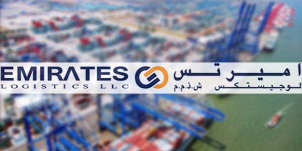شركة Emirates Logistics L.L.C تعلن عن حملة توظيف في عدة تخصصات