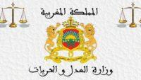 عــــاجل.. مباراة توظيف 47 منصبا باالمجلس الأعلى للسلطة القضائية. الترشيح قبل 23 دجنبر 2020