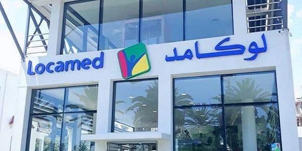 شركة LOCAMED تعلن عن حملة توظيف في عدة تخصصات
