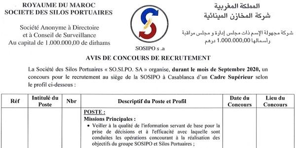 كونكور توظيف ديال الدولة في شركة المخازن المينائية SOSIPO باغين اوظفو اخر اجل يوم 10 غشت 2020
